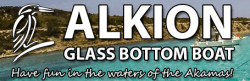 Alkion II Glass Bottom Boat