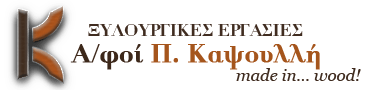 P. Kapsoulli LTD