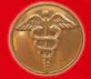 Saveco Health Centre
