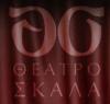 Theatro Skala