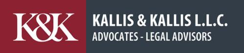 Kallis & Kallis LLC